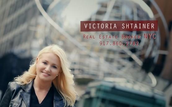 Victoria Shtainer